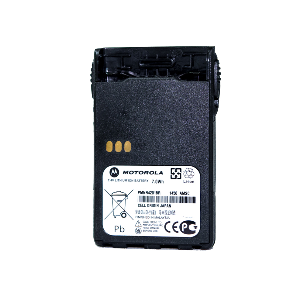 Battery for Motorola GP344 (Lithium)
