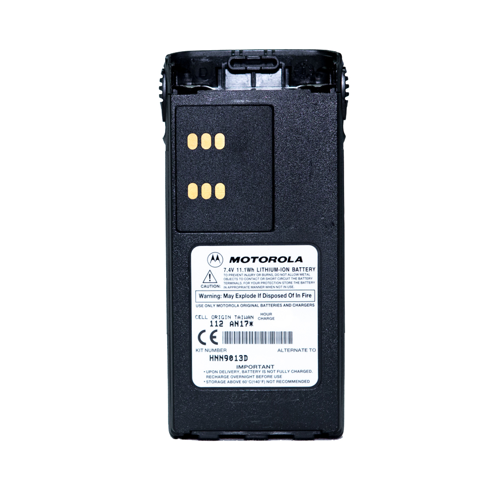 Battery for Motorola GP340 (Lithium)