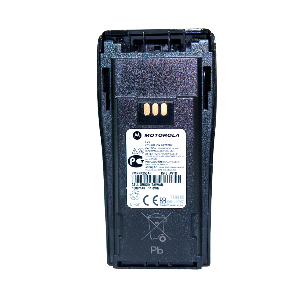 Battery for Motorola CP040 & DP1400 (Lithium)