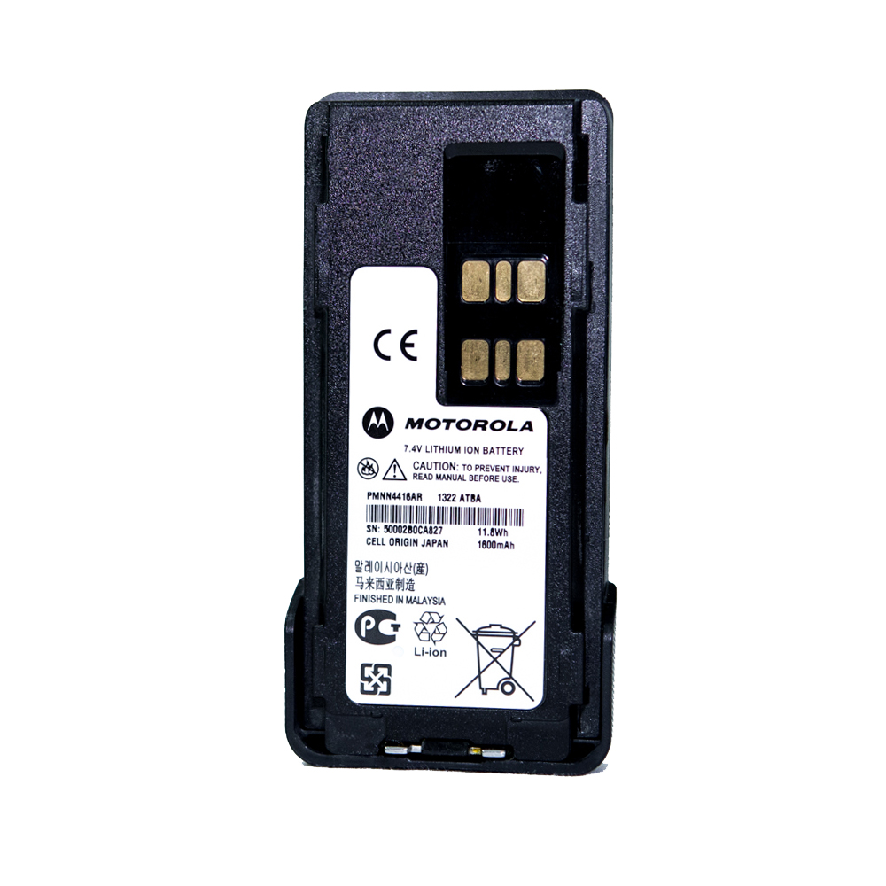 Battery for Motorola DP2400 (Lithium)