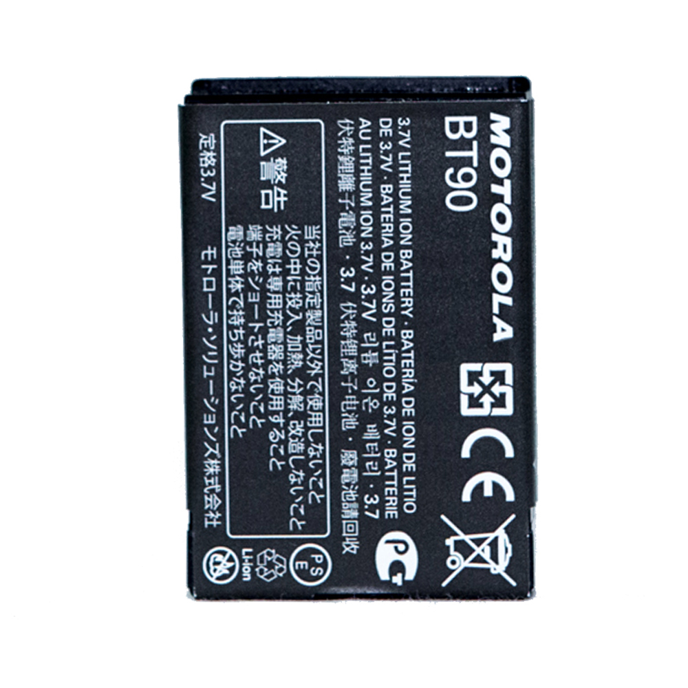 Battery for Motorola SL1600 (Lithium)