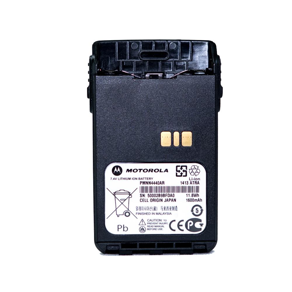 Battery for Motorola DP3441 (Lithium 1700mAh)