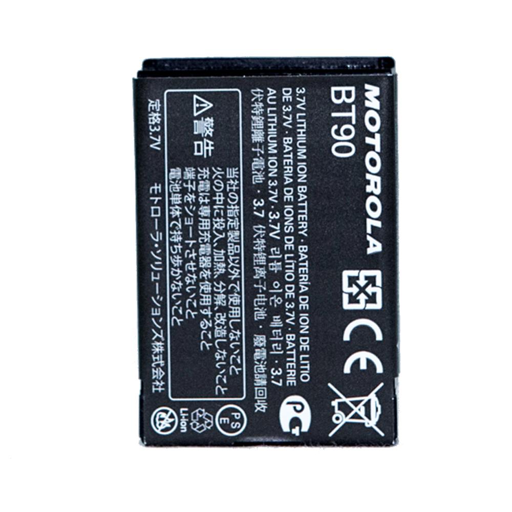 Battery for Motorola SL1600, 2600 & SL4000 (Lithium 2300mAh)